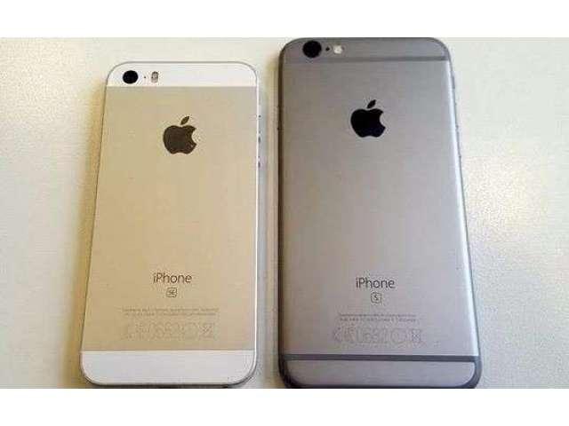 Permuto iPhone 6S por iPhone Se